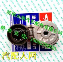G0100-1002401玉柴4112发动机皮带张紧轮/G0100-1002401