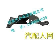 200V12540-5110重汽曼发动机MC11止回阀支架/200V12540-5110