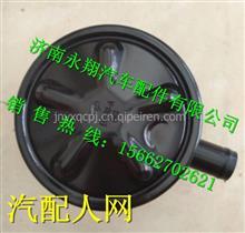 E0200-A663玉柴4110离心式油气分离器/E0200-A663