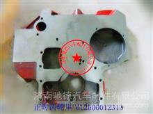 612600012122潍柴动力发动机正时齿轮室/612600012122