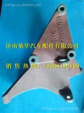 潍柴动力WP12发电机支架612630060038/612630060038