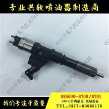 095000-8011电装Denso共轨喷油泵总成0950008011/8901/095000-8011 095000-8910