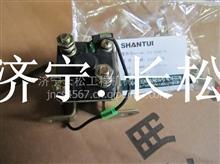 山推装载机配件 启动断电器,优质出售启动断电器,畅销中/装载机配件