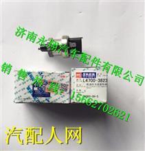 L4700-38231G0A玉柴YC6L机油压力传感器 /L4700-38231G0A