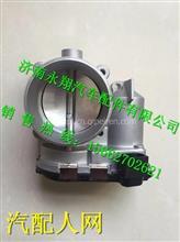 J5700-1113070玉柴CNG天然气发动机节气门/J5700-1113070