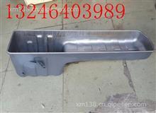 潍柴WP12原厂油底壳/612600150404