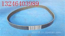 潍柴原厂风扇皮带10PK1328/1000955353
