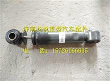 WG1664440100重汽豪沃T5G横向稳定减振器总成/WG1664440100