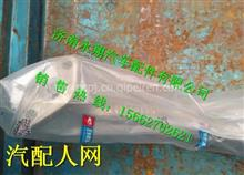 FG1FC-1207340玉柴EGR阀连接管/FG1FC-1207340