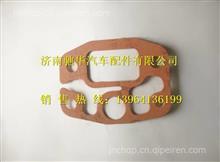 潍柴道依茨进气垫12190460/12190460