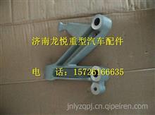 200V19101-0307重汽豪沃T5G发电机支架/200V19101-0307