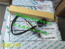 G5900-380010玉柴燃气NTK氧传感器/G5900-380010