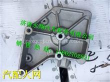 1000480294潍柴WP10H空调压缩机支架 /1000480294