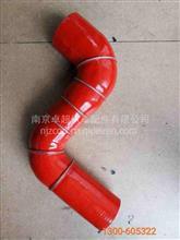 红岩金刚中冷器管/1300-605322