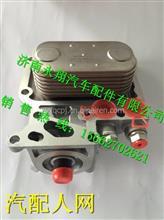 FBC02-1013100玉柴YC4F机油冷却器/FBC02-1013100