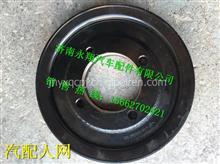 670A-1005034B-N66玉柴空调皮带轮 /670A-1005034B-N66