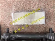 汕德卡C7H专用原厂空调滤芯/711W61900-0050