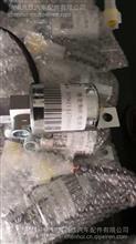德龙喇叭电磁阀DZ9214270040/欧曼 豪沃 大运 一汽