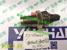 675-3800040玉柴发动机转速传感器/675-3800040