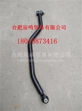 JAC江淮重卡货车配件格尔发配件直拉杆6020/格尔发全车配件事故驾驶室价格