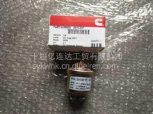 优势供应3015237 康明斯K19发动机机油压力传感器 3015237/3015237