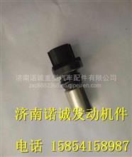 R61540090008重汽发动机曲轴转速传感器/R61540090008