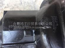 JAC江淮格尔发重卡配件459中桥专用主减速器壳HFF2502030CK2MC2 /格尔发原厂配件批发零售