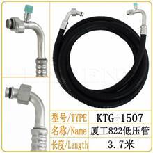 厦工822低压管 压缩机到蒸发器/KTG-1507