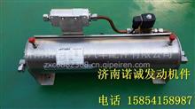4101000车用液化天然气气化器/4101000