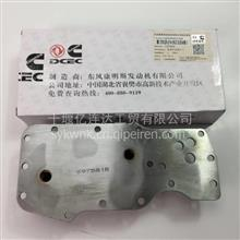 优势供应康明斯ISDE电控机油冷却器芯 3975818/3975818