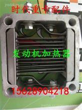 潍柴发动机预热器潍柴发动机预热器潍柴发动机预热器/潍柴发动机预热器