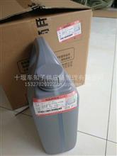 东风沃尔沃变速箱(MT/AMT))专用油-4L/DFCV-HDT33