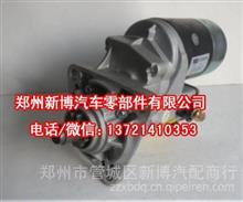 沃尔沃FH16牵引车M009T62671起动机沃尔沃M009T62671AM起动机
