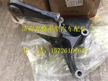 082V19101-0001重汽豪沃T5G空调压缩机支架/ 082V19101-0001