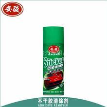 安骏汽车防冻液却液通用汽车冷却液红色防冻液2L/AN631