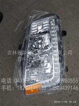一汽解放J6P原厂右组合前照灯总成/3711020-91W-C00/D