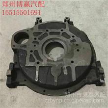 东风农机454-484-504拖拉机江淮江动4100-495发动机飞轮壳/原厂配件质量三包
