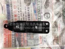 JAC江淮轻卡货车E330-V5/V6骏铃威铃帅铃康铃鼎力电动车窗窗户主开关/3746930LD060