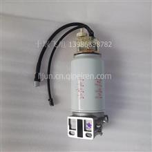 91FG026 5290009 FS36230原厂正品弗列加油水分离器总成/91FG026 5290009 FS36230
