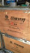 潍柴维修件四配套/612600900079