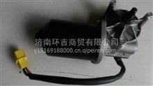 陕汽德龙M3000雨刷电机/PWS06JN  52-07016