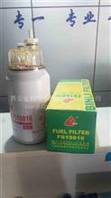 宾力   康明斯 雷诺 油水分离器/FS19816