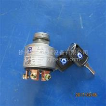 供应徐工装载机电器配件803608667 JK428XG点火开关 /803608667
