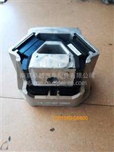悍威后脚垫/1001060-D9800