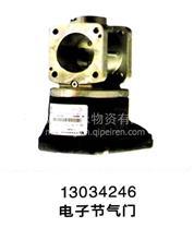 气体机及SCR尾气后处理电子节气门13034246/厂家电话18956057919