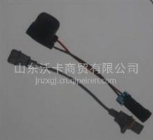 低电磁阀线圈 相位传感器13034188 潍柴玉柴相位传感器 /13034188