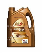 骏龙全合成汽油发动机机油D7/SN/CF 5W-40 4*4L