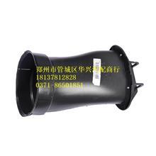 重汽王牌原厂汽车配件737B757B777B平板自卸车空滤器引气管进气管/重汽王牌配件专营