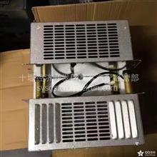 东风客车散热器,取暖器,暖风机