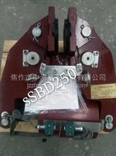 济南SBD250盘式制动器刹车片 现货供应/56431313